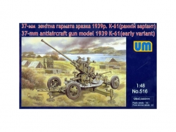 K-61 37mm antiaircraft gun model 1939 (early variant)