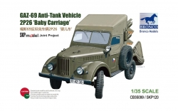 35099 GAZ-69 2P26 Baby Carriage