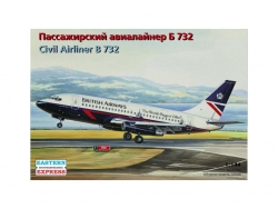 14469   Авиалайнер Б-732 British Airways